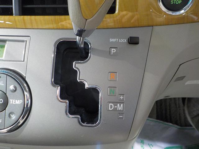 2.4アエラス Gエディション 20インチ 車高調 SDナビ(8枚目)