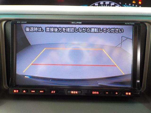 2.4アエラス Gエディション 20インチ 車高調 SDナビ(12枚目)