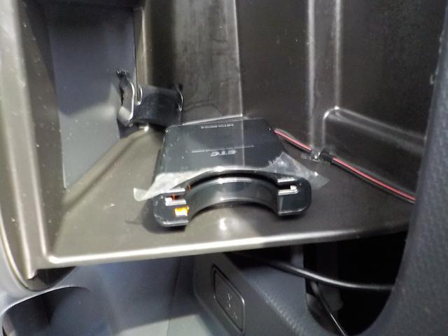 ブラック&ホワイトII-DJE ワンオーナー 特別仕様車(7枚目)