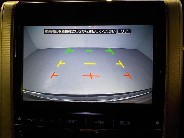 2.4Z ゴールデンアイズ 大画面ナビ フリップダウン バックカメラ(7枚目)