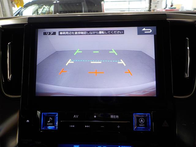 2.5Z Aエディション 大画面ナビ フリップダウン バックカメラ(7枚目)