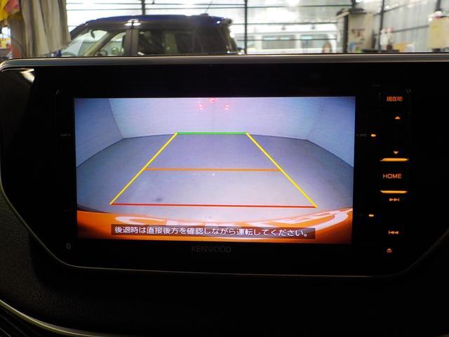カスタム RS ハイパーSAII SDナビ バックカメラ ETC ローダウン(7枚目)