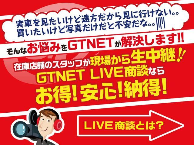 WRX STI Aライン HDDナビTV リップ 革シート(18枚目)