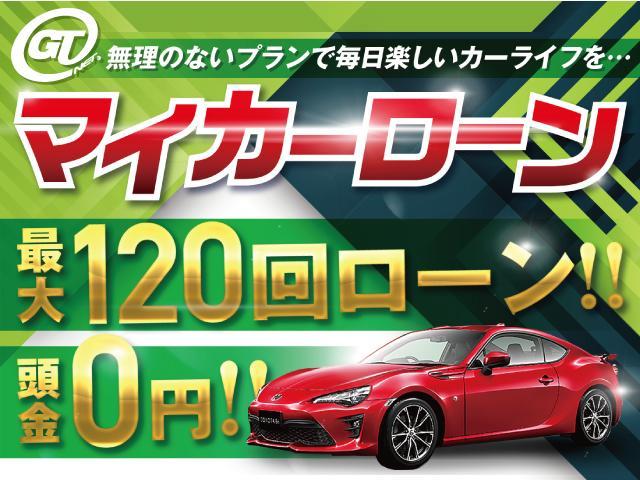「トヨタ」「86」「クーペ」「埼玉県」の中古車30
