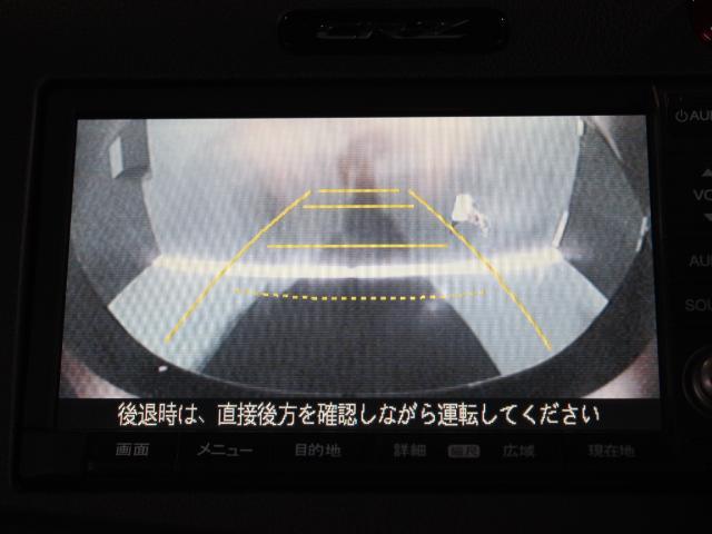 α ワンオーナー 純正HDDナビTV バックカメラ ETC(14枚目)