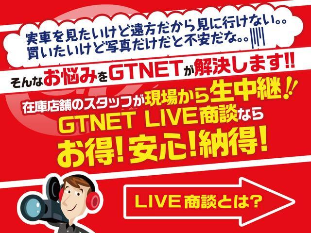 α ワンオーナー 純正HDDナビTV バックカメラ ETC(18枚目)