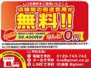 トヨタ パッソ レーシー フルノーマル ナビ ETC 純正エアロ