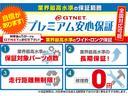 RS RHT スルガスピードマフラー カロッツェリアナビTV(41枚目)