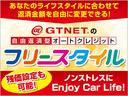 320i スポーツ 純正HDDナビ バックカメラ サンルーフ パーキングソナー パワーシート シートメモリー(32枚目)