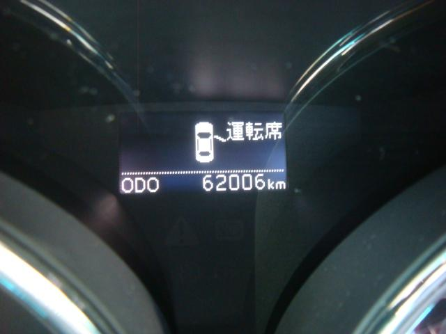 250G リラックスセレクション 社外エアロ3点 HDナビ(9枚目)