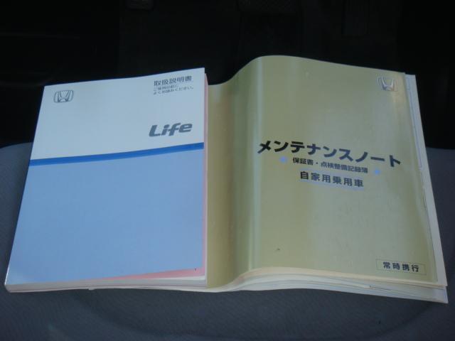 ディーバ CD ETC キーレス ベンチシート 記録簿(7枚目)
