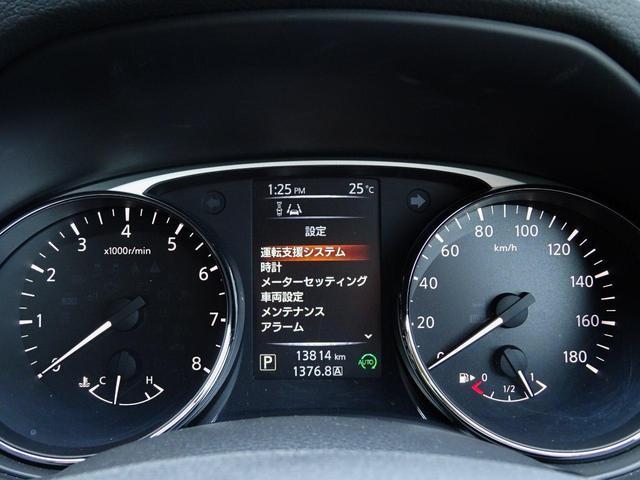 20Xエマブレ4WD社外ナビ地TV黒セルクロス安全ブレーキ(4枚目)
