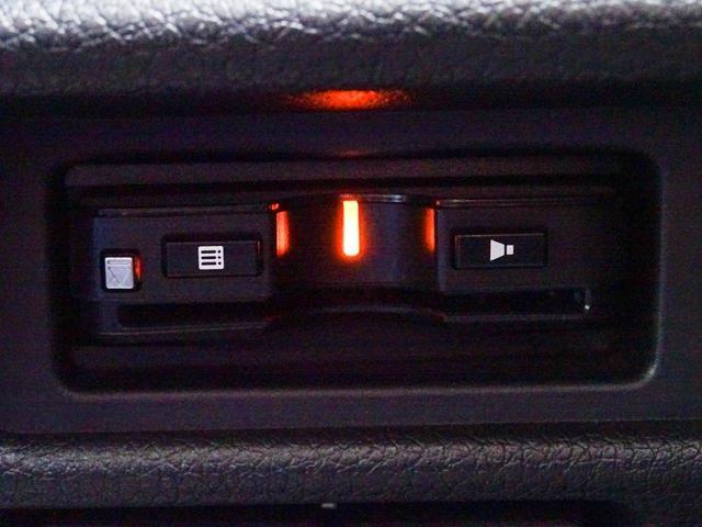 20Xエマブレ4WD社外ナビ地TV黒セルクロス安全ブレーキ(12枚目)