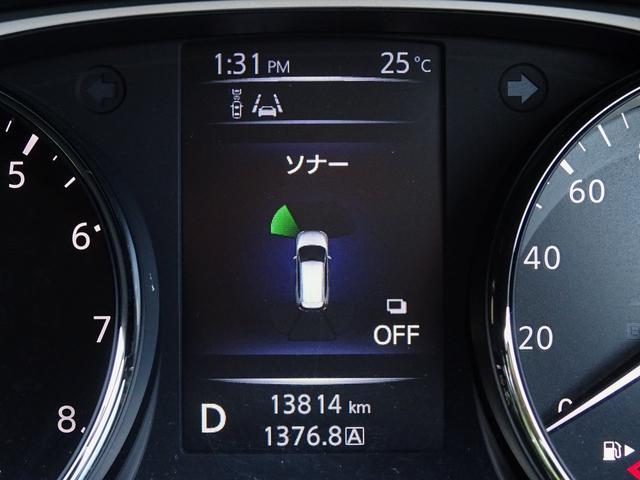 20Xエマブレ4WD社外ナビ地TV黒セルクロス安全ブレーキ(16枚目)