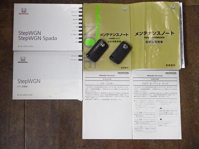 Z インターナビセレクション 後期・1オーナー・フルエアロ・WORKアルミ・ローダウン・両側パワスラ・HDDナビ・地デジTV・DVD再生・走行中可・Bカメラ・ETC・パドルシフト・走行1万キロ・7人乗・HID・アイドリングストップ(18枚目)