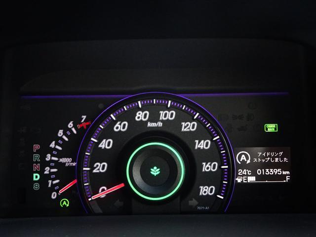 Z インターナビセレクション 後期・1オーナー・フルエアロ・WORKアルミ・ローダウン・両側パワスラ・HDDナビ・地デジTV・DVD再生・走行中可・Bカメラ・ETC・パドルシフト・走行1万キロ・7人乗・HID・アイドリングストップ(19枚目)