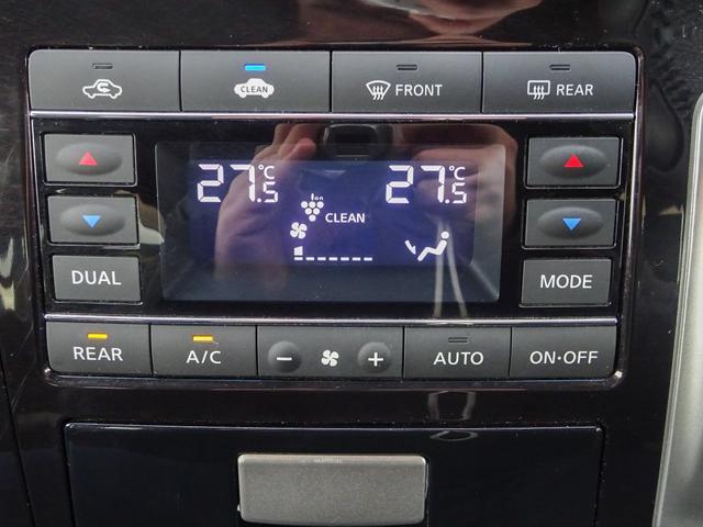 350ハイウエイスター両側電動ドア黒ハーフ革ナビBカメラTV(14枚目)