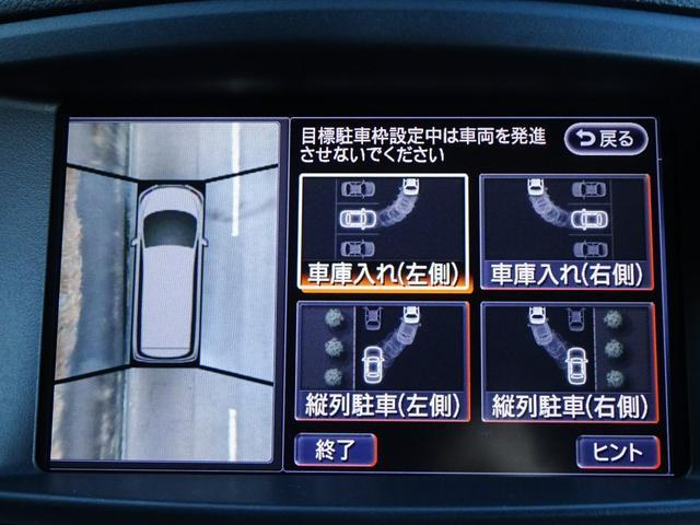 パーキングアシスト付き!これで、駐車場の出し入れもより安心!音声案内とカラー線で、ハンドルを切る位置を案内してくれる優れもの!勿論モニターは、カラーで映し出されますので、鮮明です!あったら嬉しい機能!