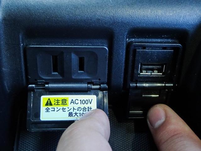 AC100V電源!純正品☆こちらもOP設定で、センターコンソールボックスに取り付けられており、家庭用のコンセントが使えるので、携帯やゲーム機の充電には欠かせません!USBからも充電可能で、ホント便利!