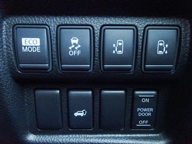 パワースライドドアスイッチ/横滑り防止スイッチ/ECOモードスイッチ/パワーバックドアスイッチ