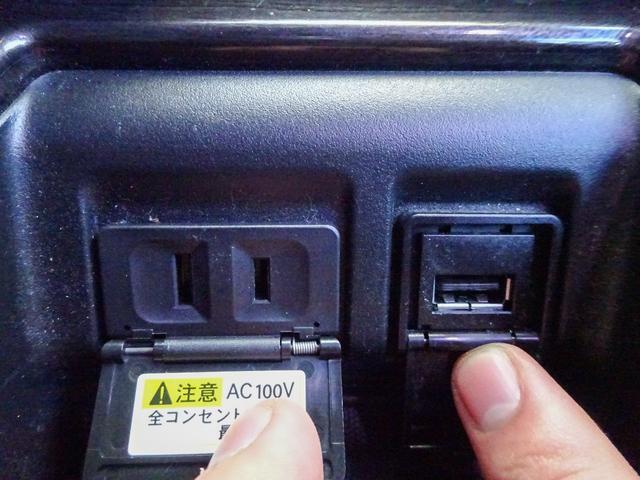 100V電源/USB入力差込口