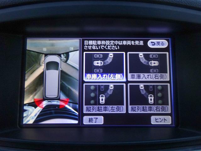 350ハイウェイスター ハーフ本革HDDナビTV天上モニター(10枚目)