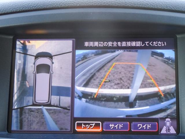 350ハイウェイスタOP多HDDナビ全周カメラ天上モニター(10枚目)
