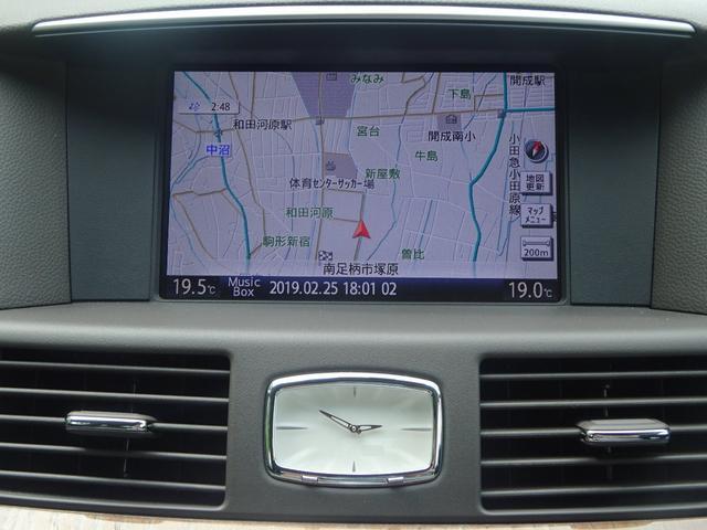 370VIP本革HDDナビ地TVプリクラッシュBカメラETC(9枚目)
