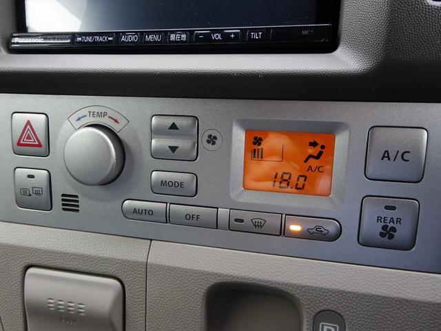オートエアコンになります!ボタン一つで車内の温度を一定に保てます!軽自動車ではマニュアルエアコンも多いですが、どうせ乗るんだったらオートエアコンがオススメです!季節を問わず出会い活躍すること間違いなし
