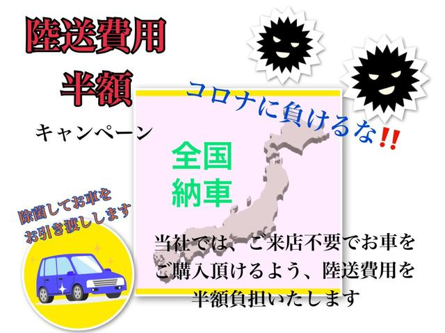 「日産」「エクストレイル」「SUV・クロカン」「神奈川県」の中古車23