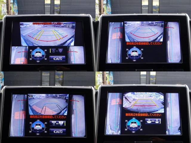 メーカーOPマルチテレインモニター搭載!4のカメラで死角になりやすい車両周辺の路面状況がモニターで確認☆車両が傾けば画面も合わせて回転!車両下が透けて見える様な画面表示も!悪路走行も安心できる優れもの