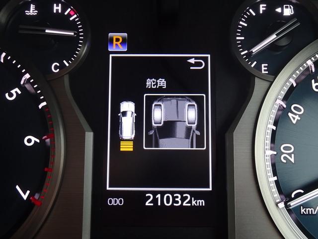 「トヨタ」「ランドクルーザープラド」「SUV・クロカン」「神奈川県」の中古車43