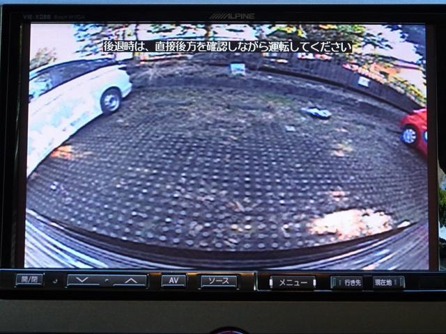 「三菱」「デリカD:5」「ミニバン・ワンボックス」「神奈川県」の中古車11