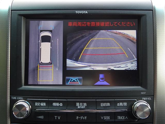 「トヨタ」「アルファード」「ミニバン・ワンボックス」「神奈川県」の中古車14