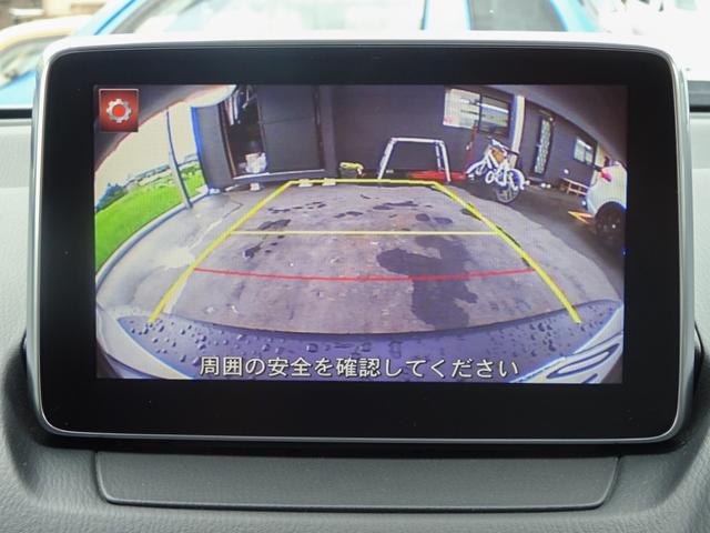 XDツーリングLPKG4WDディーゼルターボ黒半革ナビHUD(9枚目)