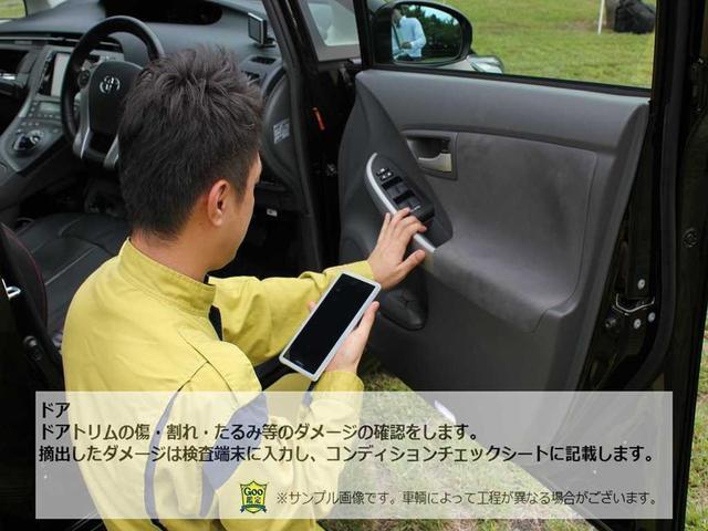 G 後期・黒ハーフレザー・フルエアロ・シャレン20インチAW・ローダウン・LEDヘッド/フォグ・SDナビTV・BT音楽・USB準備/音楽・走行中可能・Bカメラ・ETC・クルコン・ハイブリット・カスタムカー(52枚目)
