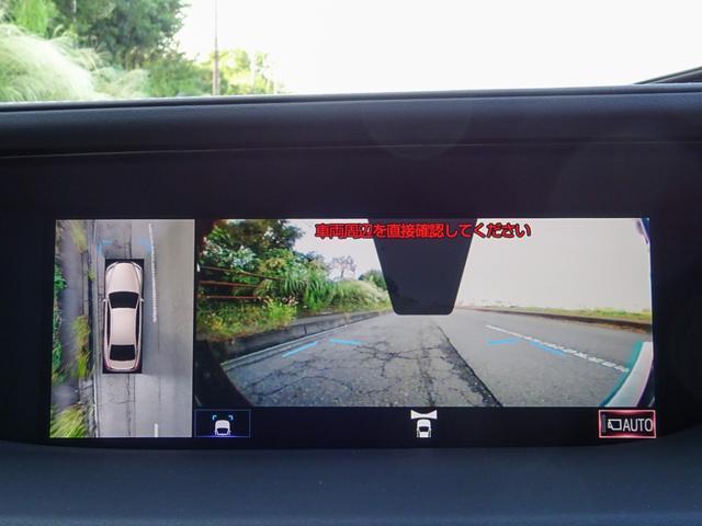 LS500 Fスポーツ サンルーフ・本革・モデリスタフルエアロ・LED3眼ヘッド・シーケンシャルウィンカー・安全装備・ナビTV・BT音楽・Bカメラ/アラビュー・マークレビンソン・2.0ETC・USB・ヘッドアップディスプレイ(49枚目)