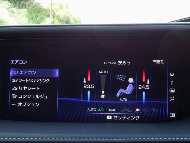 LS500 Fスポーツ サンルーフ・本革・モデリスタフルエアロ・LED3眼ヘッド・シーケンシャルウィンカー・安全装備・ナビTV・BT音楽・Bカメラ/アラビュー・マークレビンソン・2.0ETC・USB・ヘッドアップディスプレイ(52枚目)