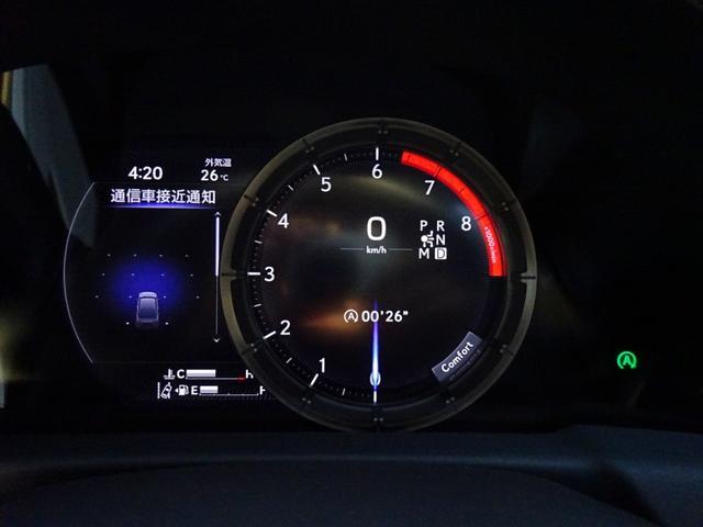 LS500 Fスポーツ サンルーフ・本革・モデリスタフルエアロ・LED3眼ヘッド・シーケンシャルウィンカー・安全装備・ナビTV・BT音楽・Bカメラ/アラビュー・マークレビンソン・2.0ETC・USB・ヘッドアップディスプレイ(55枚目)