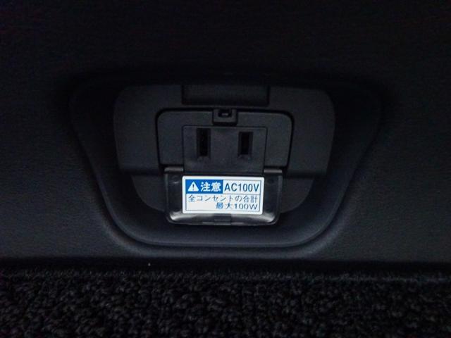 LS500 Fスポーツ サンルーフ・本革・モデリスタフルエアロ・LED3眼ヘッド・シーケンシャルウィンカー・安全装備・ナビTV・BT音楽・Bカメラ/アラビュー・マークレビンソン・2.0ETC・USB・ヘッドアップディスプレイ(63枚目)