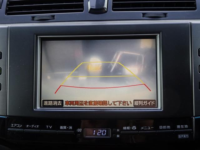 250G 後期・社外フルエアロ・アネーロ19インチAW・車高調・HIDライト・フィルムガラス・HDDナビ・地デジTV・走行中可能・バックカメラ・ETC・両側パワーシート・ステアリングスイッチ・フルカスタムカー(12枚目)