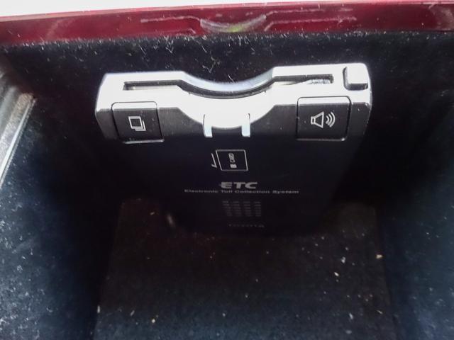 250G 後期・社外フルエアロ・アネーロ19インチAW・車高調・HIDライト・フィルムガラス・HDDナビ・地デジTV・走行中可能・バックカメラ・ETC・両側パワーシート・ステアリングスイッチ・フルカスタムカー(13枚目)