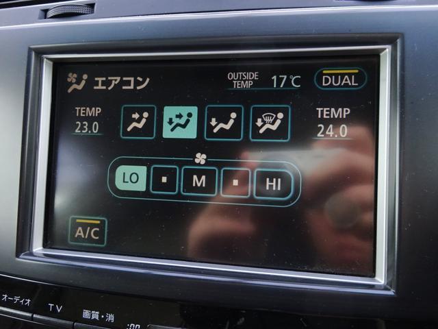 250G 後期・社外フルエアロ・アネーロ19インチAW・車高調・HIDライト・フィルムガラス・HDDナビ・地デジTV・走行中可能・バックカメラ・ETC・両側パワーシート・ステアリングスイッチ・フルカスタムカー(15枚目)