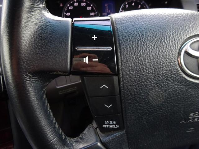 250G 後期・社外フルエアロ・アネーロ19インチAW・車高調・HIDライト・フィルムガラス・HDDナビ・地デジTV・走行中可能・バックカメラ・ETC・両側パワーシート・ステアリングスイッチ・フルカスタムカー(34枚目)