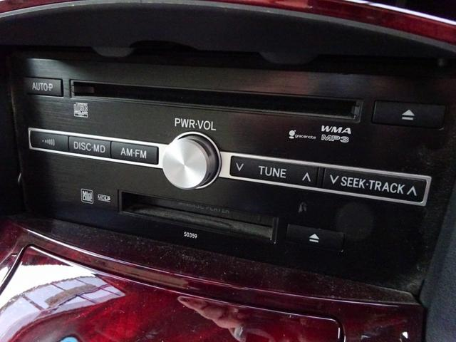 250G 後期・社外フルエアロ・アネーロ19インチAW・車高調・HIDライト・フィルムガラス・HDDナビ・地デジTV・走行中可能・バックカメラ・ETC・両側パワーシート・ステアリングスイッチ・フルカスタムカー(36枚目)