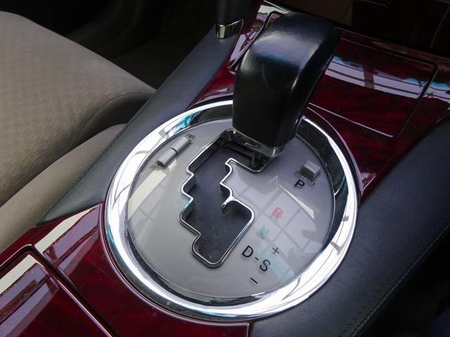 250G 後期・社外フルエアロ・アネーロ19インチAW・車高調・HIDライト・フィルムガラス・HDDナビ・地デジTV・走行中可能・バックカメラ・ETC・両側パワーシート・ステアリングスイッチ・フルカスタムカー(37枚目)