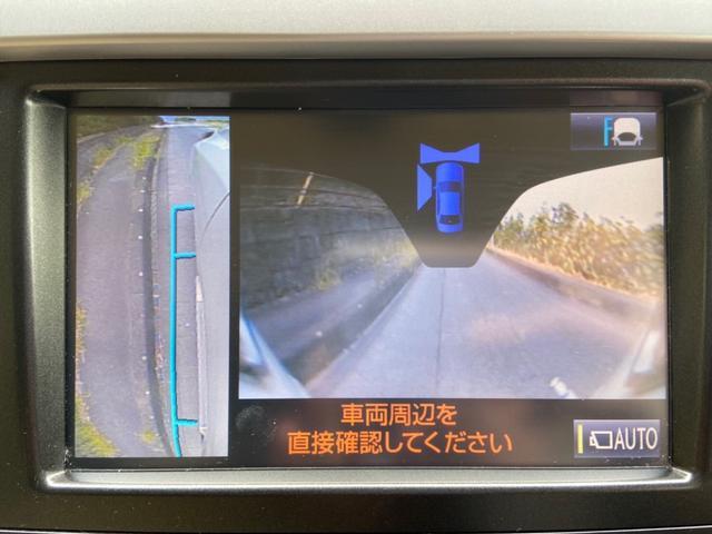 TX Lパッケージ ディーゼル・4WD・サンルーフ・本革・モデリスタエアロ・7人乗り・寒冷地仕様・ユーザー買取・1オーナ・ナビTV・走行中可・BT音楽・B/F/Sカメラ・2.0ETC・3列目電動格納シート・コーナーセンサ(40枚目)