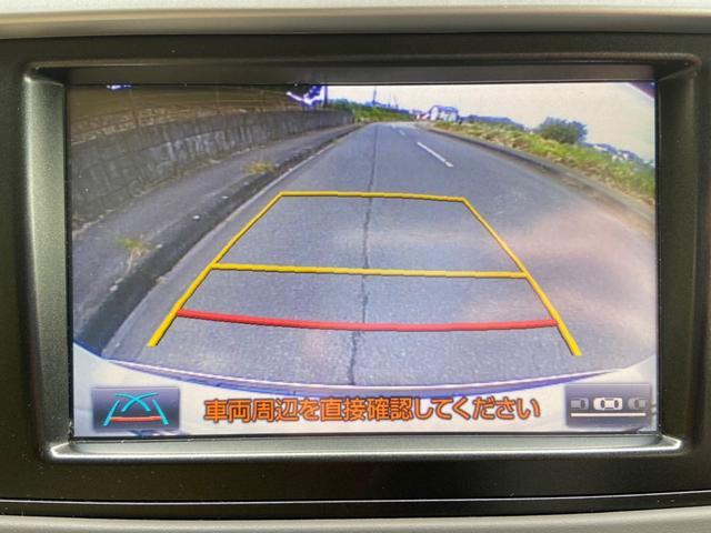 TX Lパッケージ ディーゼル・4WD・サンルーフ・本革・モデリスタエアロ・7人乗り・寒冷地仕様・ユーザー買取・1オーナ・ナビTV・走行中可・BT音楽・B/F/Sカメラ・2.0ETC・3列目電動格納シート・コーナーセンサ(43枚目)