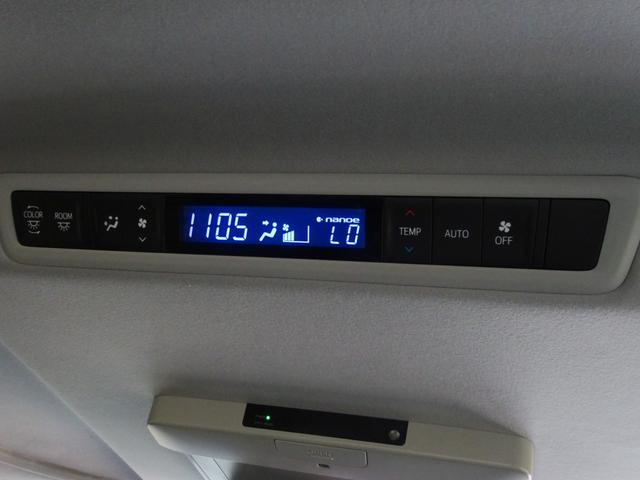 3.5ZA Gエディション 1オーナー・モデリスタフルエアロ/マフラー・WORK20アルミ・両側パワスラ・パワーバックドア・ハーフレザー・SDナビ/TV・BT音楽・フリップダウンモニター・2.0ETC・バックカメラ・LEDヘッド(38枚目)