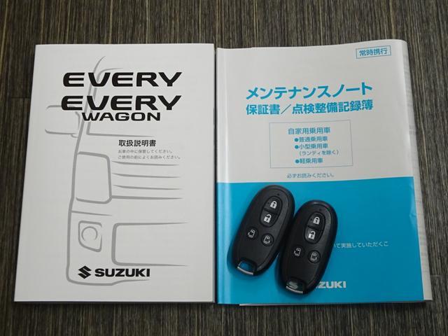 PZターボスペシャル ユーザー買取・ターボ・両側パワースライドドア・エアロ・電動オートステップ・衝突安全防止・突発進抑制装置・SDナビ・地デジTV・DVD再生・走行中可能・ETC・ステアリングスイッチ・HID・純正ブラック(19枚目)
